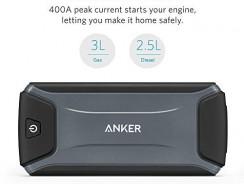 Anker Compact Jump Starter